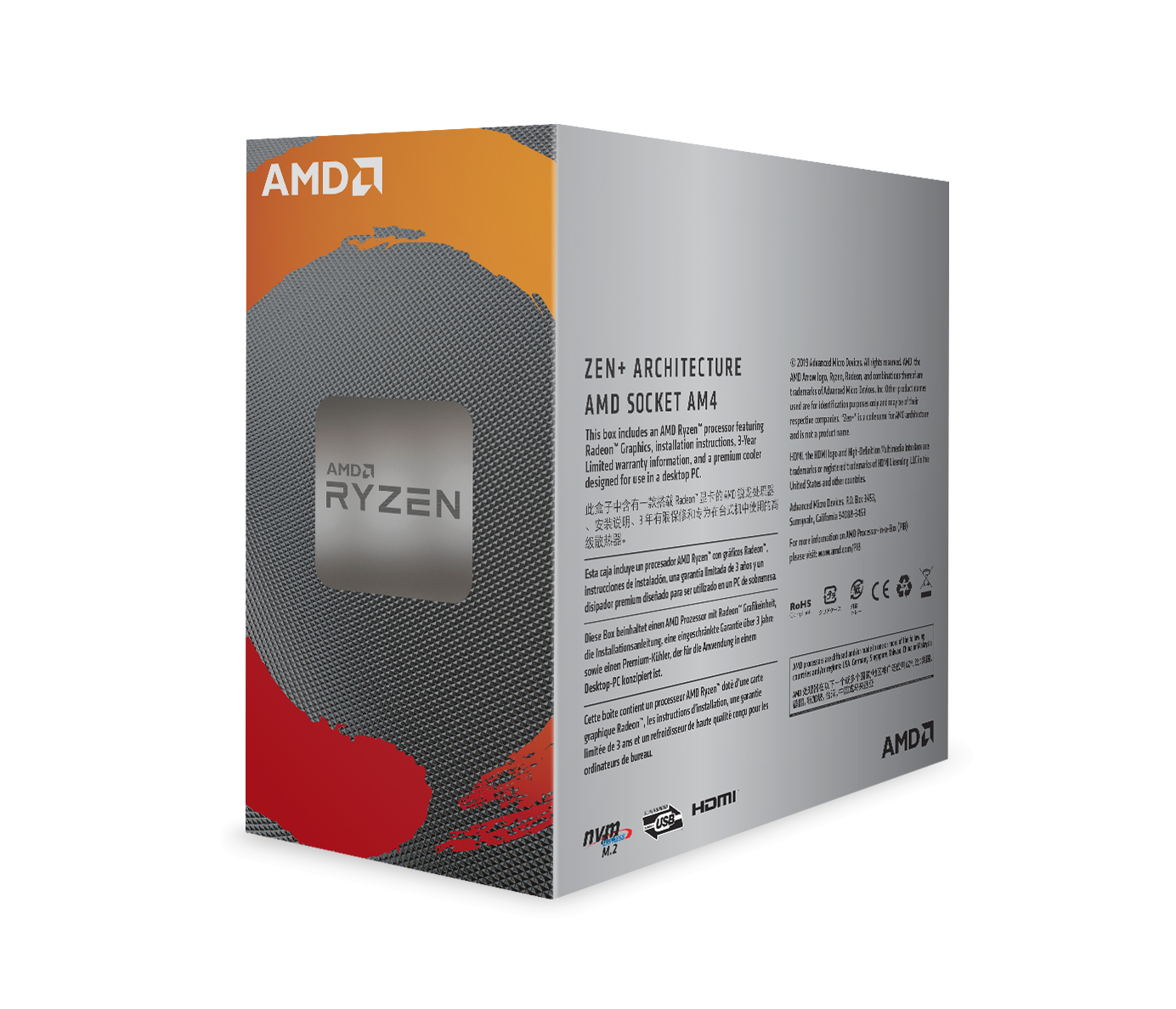 Процесор AMD RYZEN 3 3200G 4-Core 3.6 GHz (4.0 GHz Turbo) 6MB/65W/AM4/BOX-3