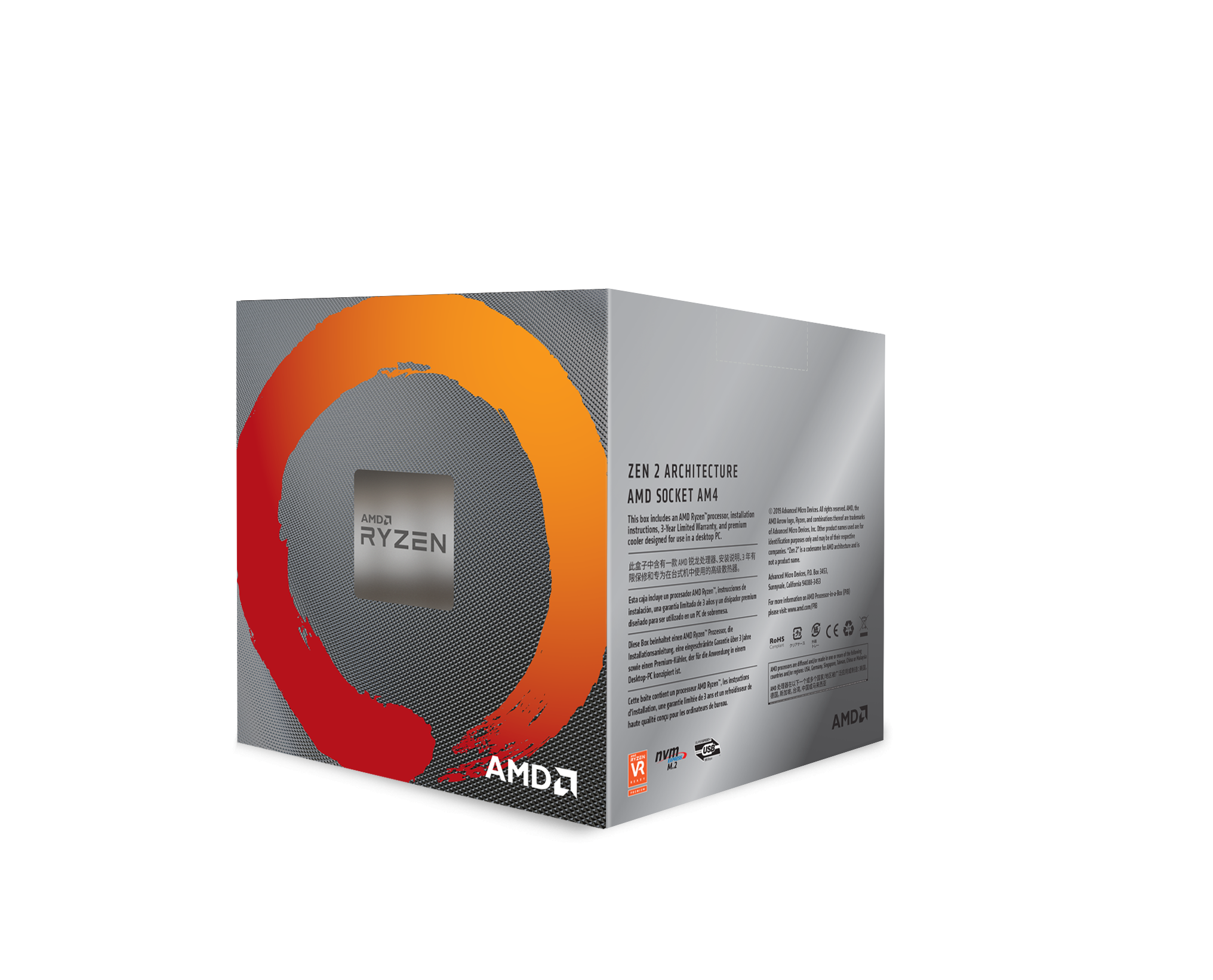 Процесор AMD RYZEN 7 3800X 8-Core 3.9 GHz (4.5 GHz Turbo) 36MB/105W/AM4/BOX-3