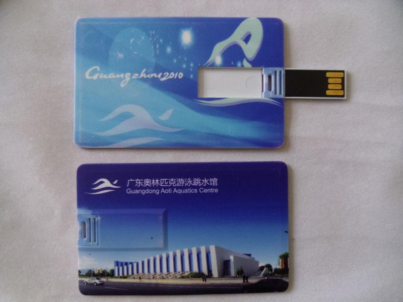 USB памет ESTILLO SD-25F, 16GB, Бял-2