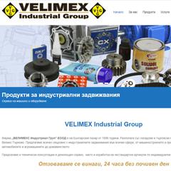 Фирмен сайт - velimex.eu