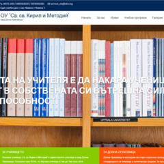 Сайт на организация - ou-do.com
