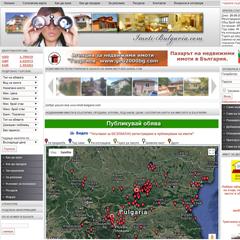 Фирмен сайт - imoti-bulgaria.com